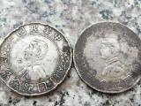 长春市收购袁大头,长春是收购80年纸币,长春收购纪念币邮票