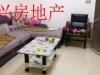 茂名-房产3室2厅-52万元