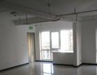 外环旁 联东优谷 低密度办公楼 两梯两户 新装修