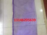 紫罗兰pe圆丝网眼袋 支持出口OEM
