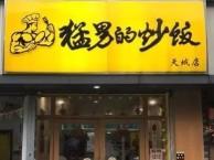 杭州猛男的炒饭加盟费要多少钱 2017较火的外卖炒饭加盟