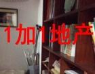 西河新华北路香槟小城3房2厅2卫,拎包入住,2800元/月