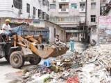 靜安區裝修垃圾清運,上海靜安建筑垃圾清理