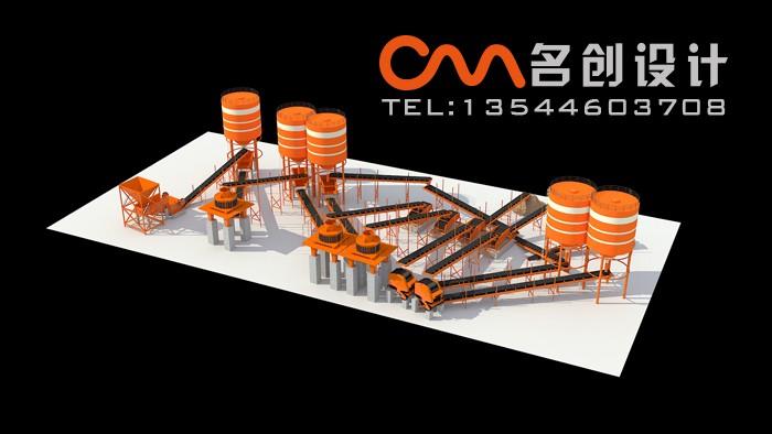 湘潭外观三维建模 动画模型绘制