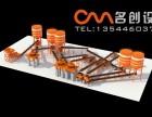 上海外观三维建模 动画模型绘制