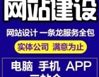 望京SOHO网站建设公司,附近soho现代城做网站制作公司