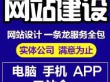 望京SOHO網站建設公司,附近soho現代城做網站制作公司
