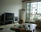 蓬安明珠公寓3室2厅2卫128平米家具家电齐精装修无高税蓬安明珠