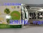 糖欣平胶囊官 方网站(一盒/一粒)价格多少钱~新闻报道