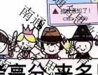 太阳鑫城二楼名思教育一对一精品辅导班