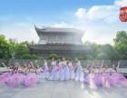 长沙哪里能学古典舞 单色舞蹈零基础教学