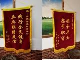 北京四惠定制锦旗,印条幅,横幅,服务全北京