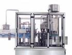 中大纯净水设备 中大纯净水设备加盟招商