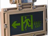 直销LED防爆标志灯生产厂家 防爆指示灯出厂价格