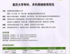 太原成人自考、网络教育专本科报名