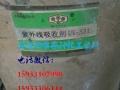 邳州回收 北京回收烷列表新闻
