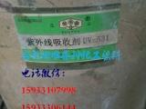 临猗回收防老剂 内蒙古回收库存丙烯酸油漆列表新闻