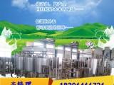 乳品生产线供应,全自动乳品生产线设备厂家