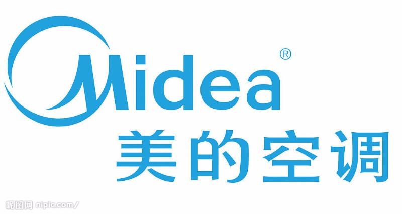 天津专业格力空调维修移机安装充氟 清洗,回收