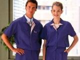 夏季短袖工衣、工衣工作服制服 拉链茄克