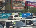 新泰市府前大街嘉禾服饰广场广告位招商