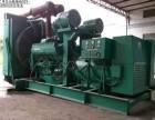 杭州二手发电机回收热线电话 杭州进口发电机回收公司