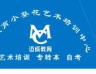 仙林大学城学则路附近的网教远程教育选择迈成