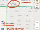 柳港园C区 文博苑 一中 商业街卖场 281平米