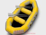 景区6人漂流船 加厚漂流艇专业定做(轻舟漂流艇厂家)