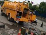 宣城旌德附近疏通市政管道公司 抽化粪池环卫抽粪师傅电话
