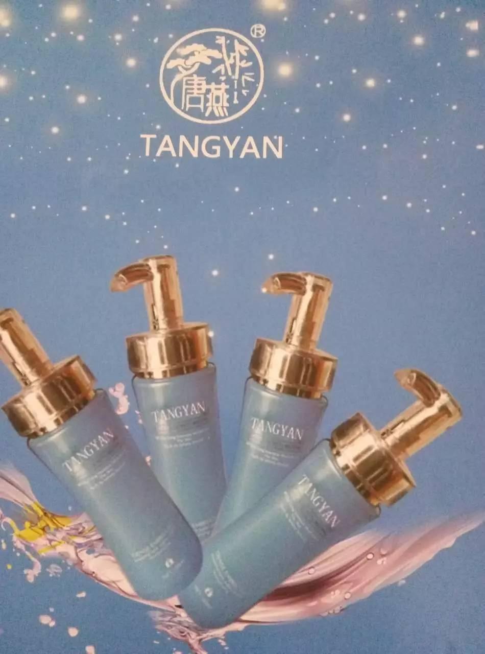 台湾松竹唐燕化妆品总代理招加盟商