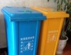 直销各种户外垃圾桶