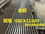 玖龙氮化硅陶瓷面板