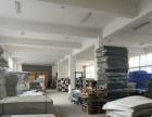 状元二期工业区8300平,适合鞋子服装生产,有宿舍