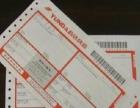 河北邢台印刷厂专业电脑纸票据表格印刷各种机打票印刷
