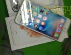 南充苹果6s最新报价 苹果6s实体店分期多少钱