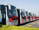 郑州到常熟大巴客车线路1589009
