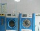 洗衣店免费加盟带技术