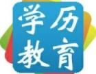2018函授学历教育 成人高考科目-广西民族大学函授招生介绍