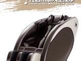 享樂摩太空艙按摩椅 自帶藍牙音響 品牌推廣價2980元/臺