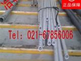 上海:厂家供应GH16高温合金棒 高塑性抗氧化GH16无缝管