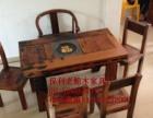 娄底市老船木家具茶桌办公桌餐桌椅子实木沙发茶几茶台鱼缸博古架