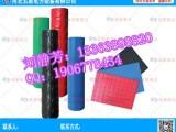 五星绝缘胶垫 红色5mm绝缘胶垫+质量可靠的绝缘胶垫