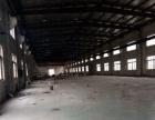 嘉善 嘉善 厂房 4200平米