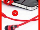手机耳机 mp3耳机 苹果耳机 小三角 入耳式耳机 小米耳机 通