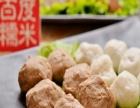 于记鲜牛肉火锅 于记鲜牛肉火锅加盟招商