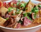 北京卤煮技术培训多少钱?
