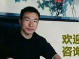 深圳收债公司民间借贷证据有哪些