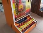 九莲宝灯水果机一台多少钱哪里有卖