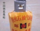 海港液化气【丙烷】配送